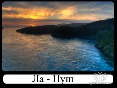 http://renesmy.ucoz.ru/_fr/0/8468991.jpeg